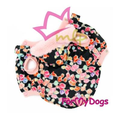 Ropa para perros de calidad, marca rusa de actualidad canina, abrigo especial para hembras.